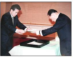 1995年 阪神大震災被災者への寄与