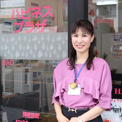 ハピネスプラザ(吉祥寺)