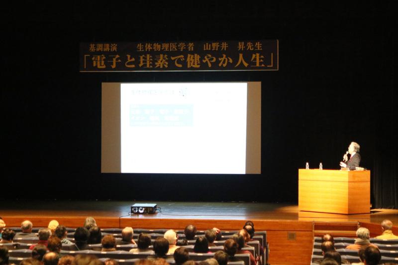 山野井昇先生講演会
