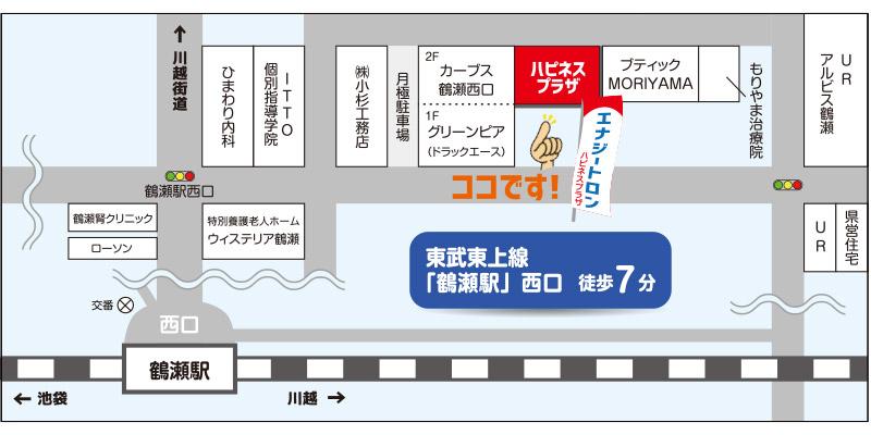 ハピネスプラザ鶴瀬店