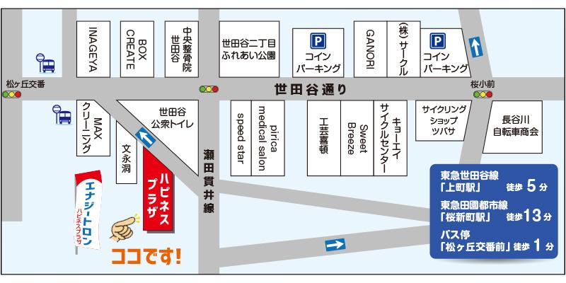 世田谷プラザ 移転リニューアルオープンのお知らせ